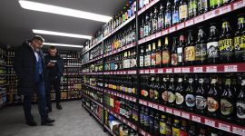 Магазин алкоголя