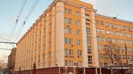 Здание Министерства промышленности и торговли России