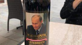 вино с путиным