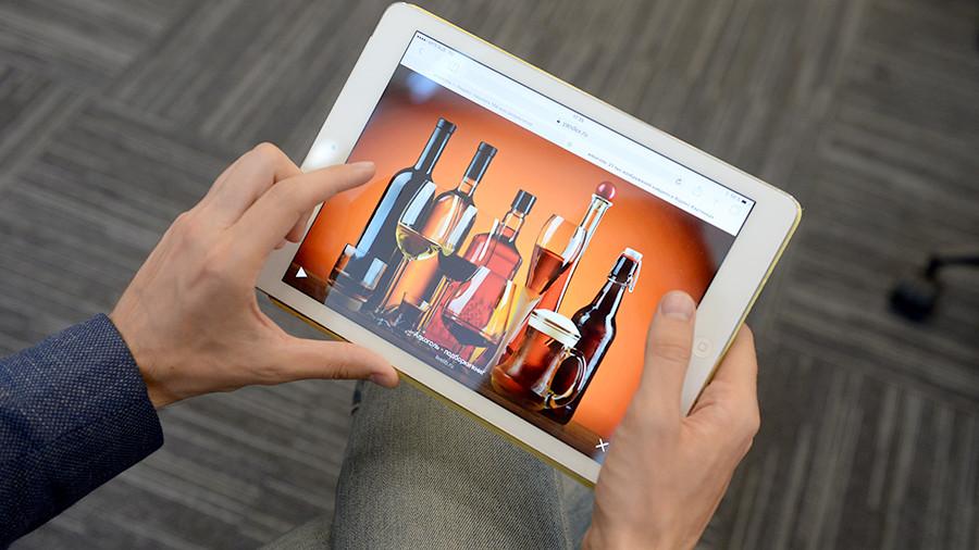 алкоголь онлайн