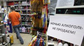 В Башкирии предложили увеличить время запрета продажи алкоголя