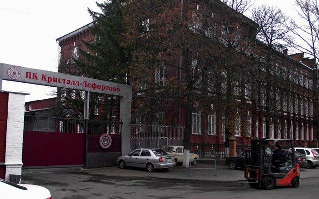 завод «Кристалл-Лефортово»