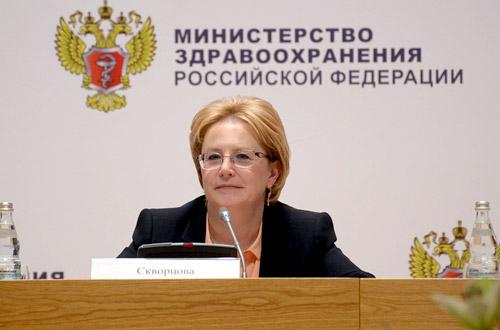 Министр здравоохранения Вероника Скворцова