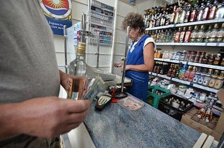 """Алкоголь в магазине """"у дома"""""""