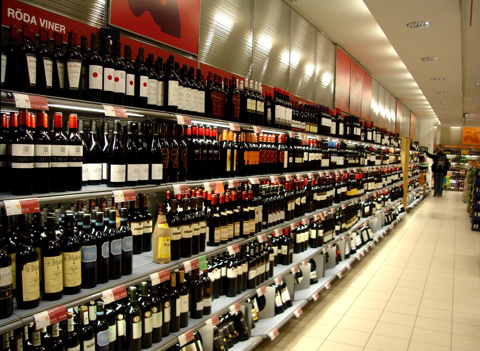 алкоголь магазин