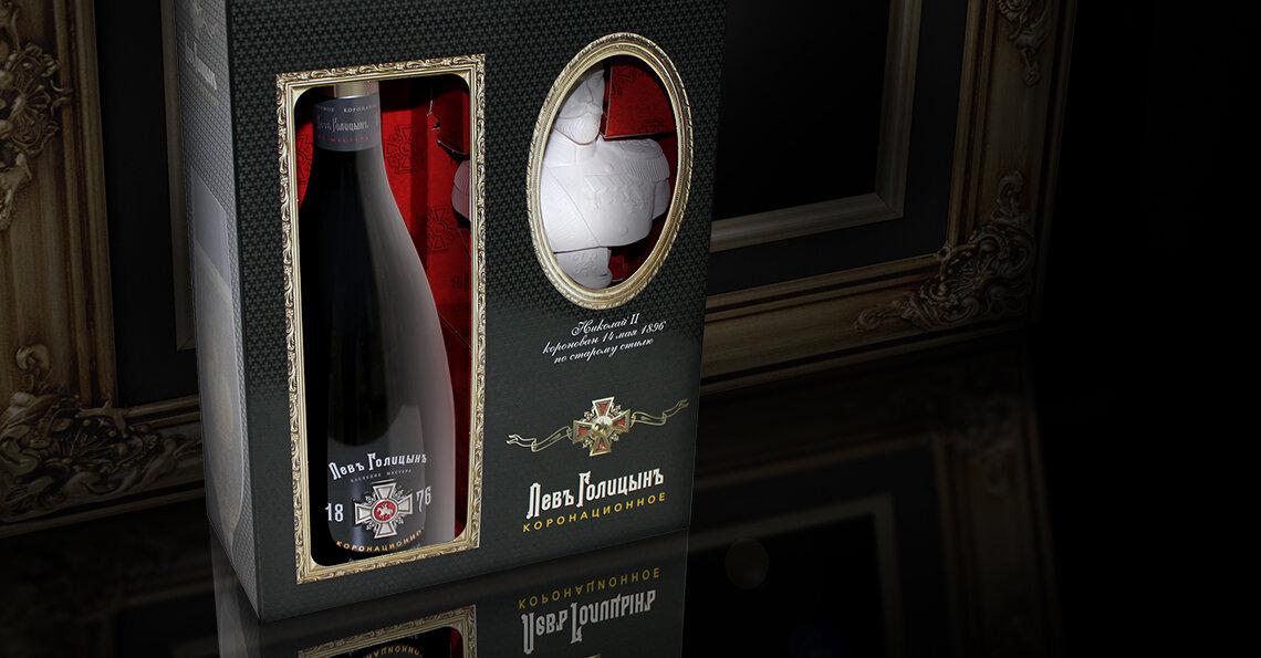 вино Лев Голицынъ