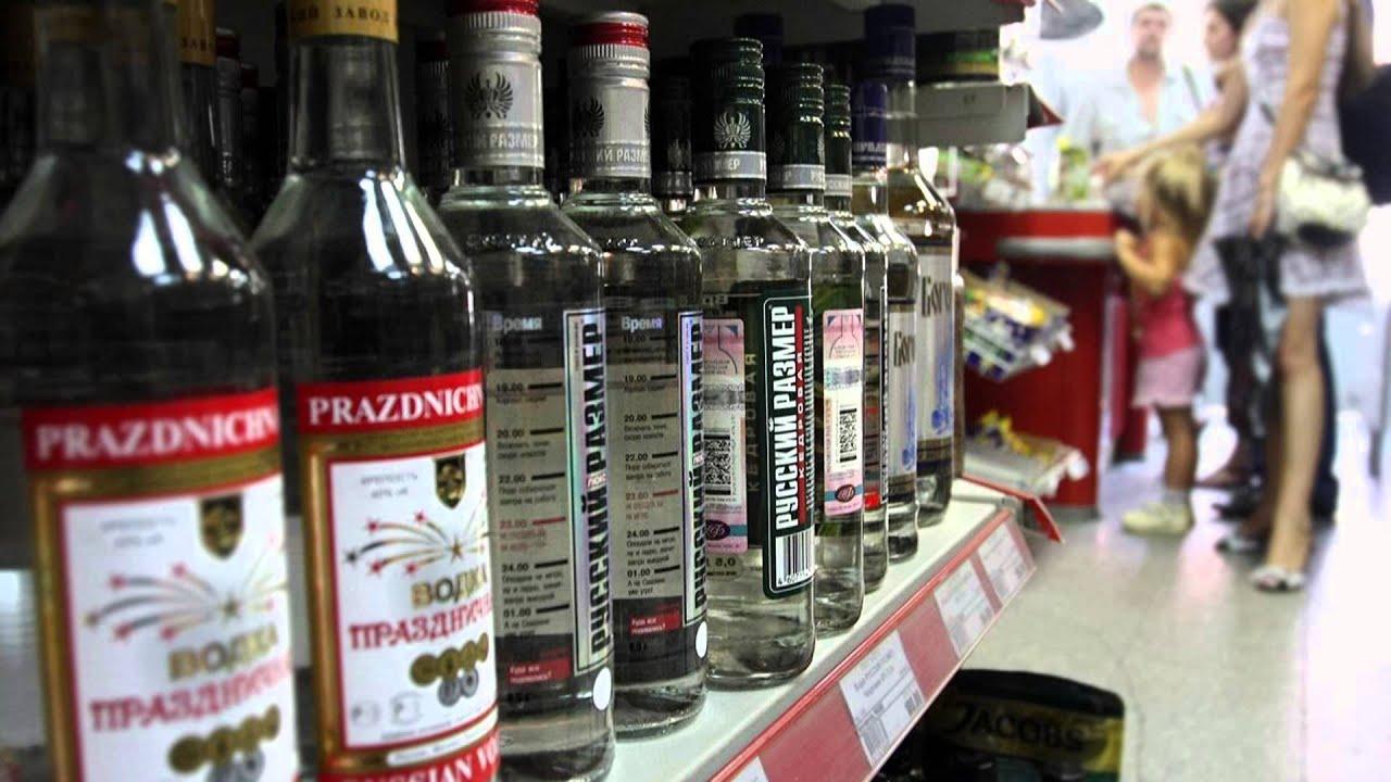 Прилавок магазина с алкоголем