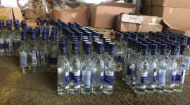 нелегальная водка