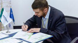 Сибирские производители пива подписали меморандум об ответственном ведении бизнеса